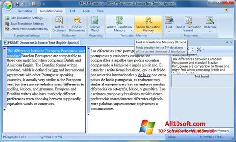 截圖 PROMT Windows 10