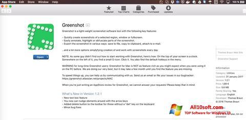 截圖 Greenshot Windows 10
