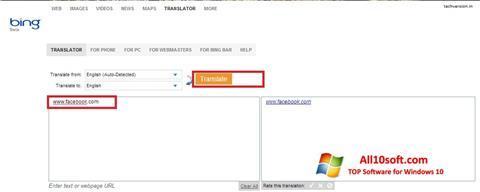 截圖 Bing Translator Windows 10