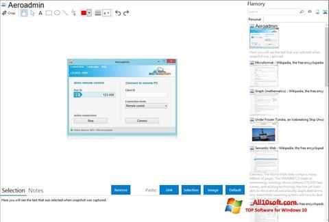 截圖 AeroAdmin Windows 10
