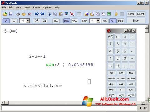 截圖 RedCrab Calculator Windows 10