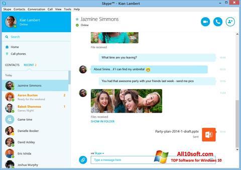 截圖 Skype Windows 10