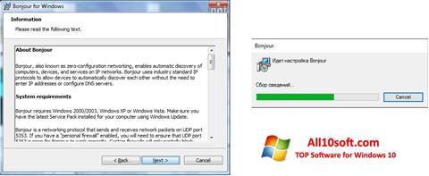 截圖 Bonjour Windows 10