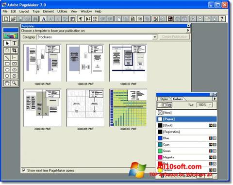 截圖 Adobe PageMaker Windows 10