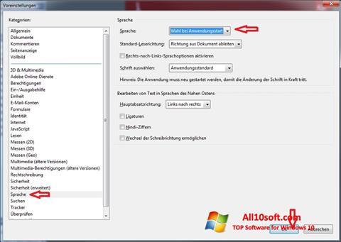 截圖 Adobe Reader Windows 10