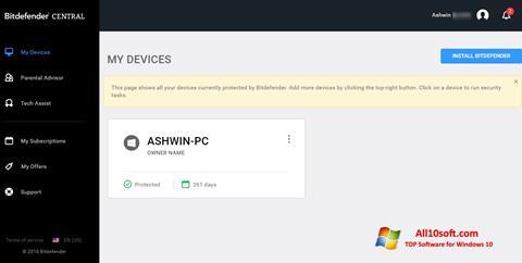 截圖 Bitdefender Windows 10