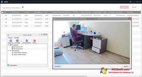 截圖 Ivideon Server Windows 10