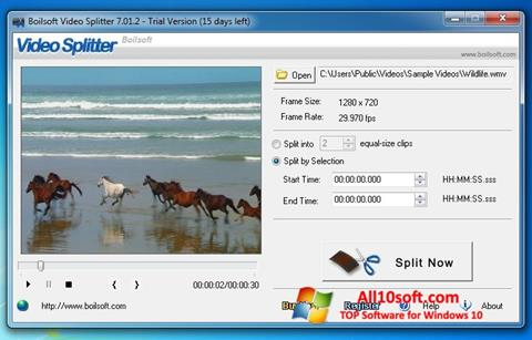 截圖 Boilsoft Video Splitter Windows 10